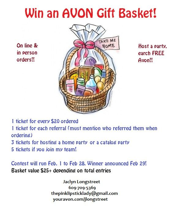 Contact me to win a free avon gift basket ends midnight 22816 contact me to win a free avon gift basket ends midnight 228 negle Images