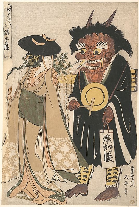Young Woman with an Otsue Demon Dressed as an Itinerant Priest Kitagawa Utamaro (Japanese, 1753–1806) Period: Edo period (1615–1868) Date: ca. 1804 Culture: Japan Medium: Polychrome woodblock print; ink and color on paper