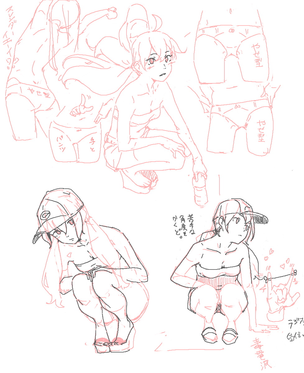 Girl crouching pose and drawing reference