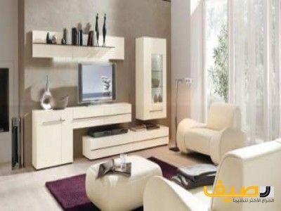نقل اثاث بالدمام والخبر والجبيل والاحساء والقطيف والظهران ورأس تنورة والرياض جد Modern Style Living Room Modern White Living Room Modern Furniture Living Room