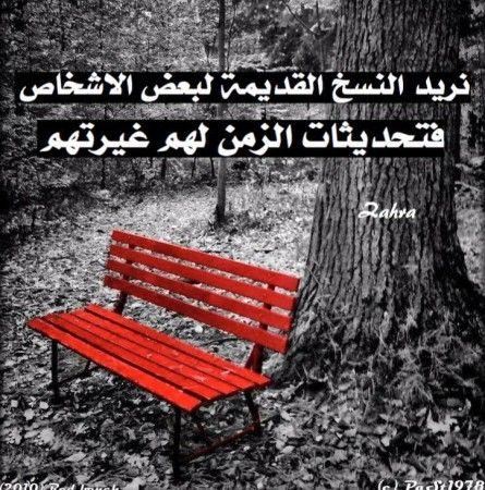 حكم عن الحياة والدنيا اقوال وامثال عن الحياة ميكساتك Arabic Words Islamic Art Wise Words