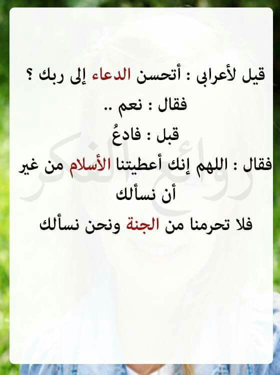 Pin By الوداع الأخير On كلام راقي Math Alya Math Equations