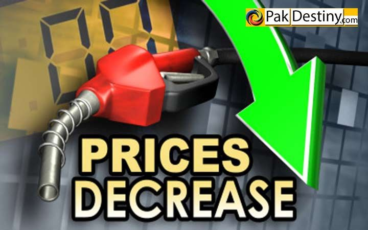 Huge price cut in petrol prices in Pakistan. New petrol price is 62 rupees and 77 paisas