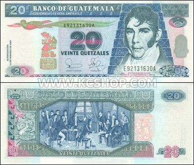 The Currency Guatemalan Is Called Quetzal Which Divided Into 100 Centavos Two Quetzals Are Equal To One Us Quarter Exchange Rate From