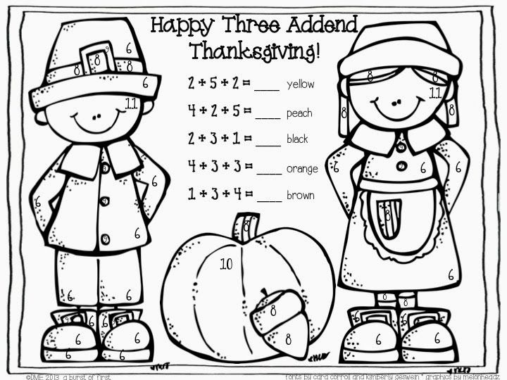 Three Addend Color By Number Free Thanksgiving Math Worksheets