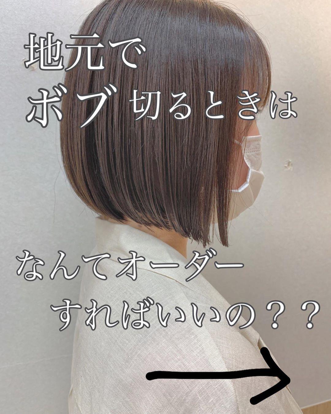 髪型 おしゃれまとめの人気アイデア Pinterest Tumiki ボブ アレンジ ヘアアレンジ ヘアスタイル