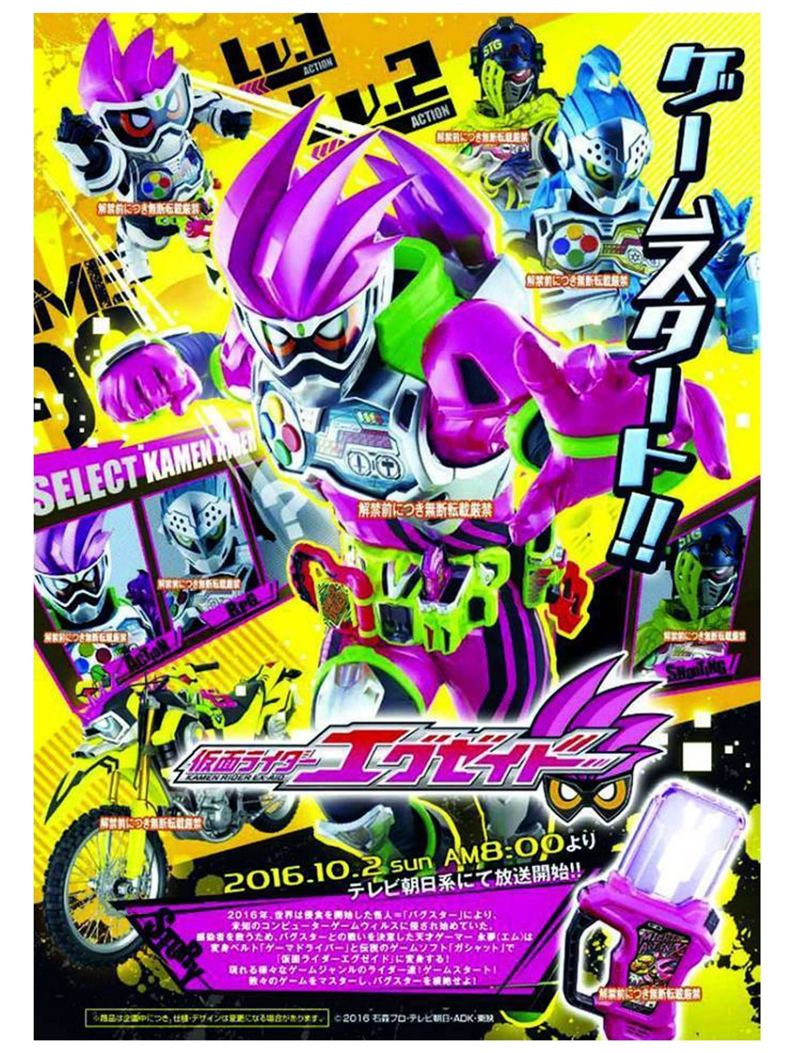 Pin by Pat Mayer on Kamen Rider Brave (With images