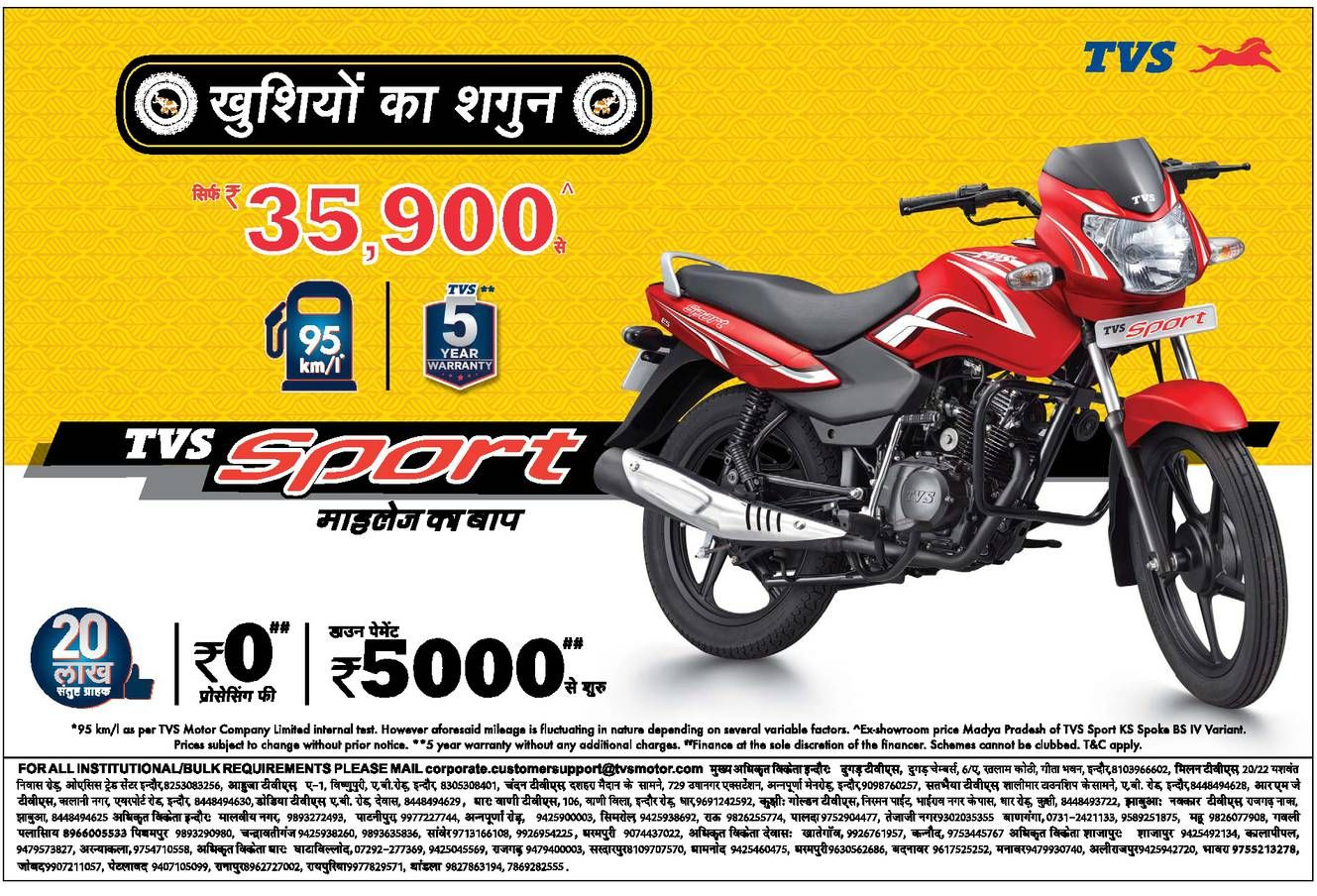 Tvs Sports Best Offer In Indore Shop Tvs Sports At 35 900 Only