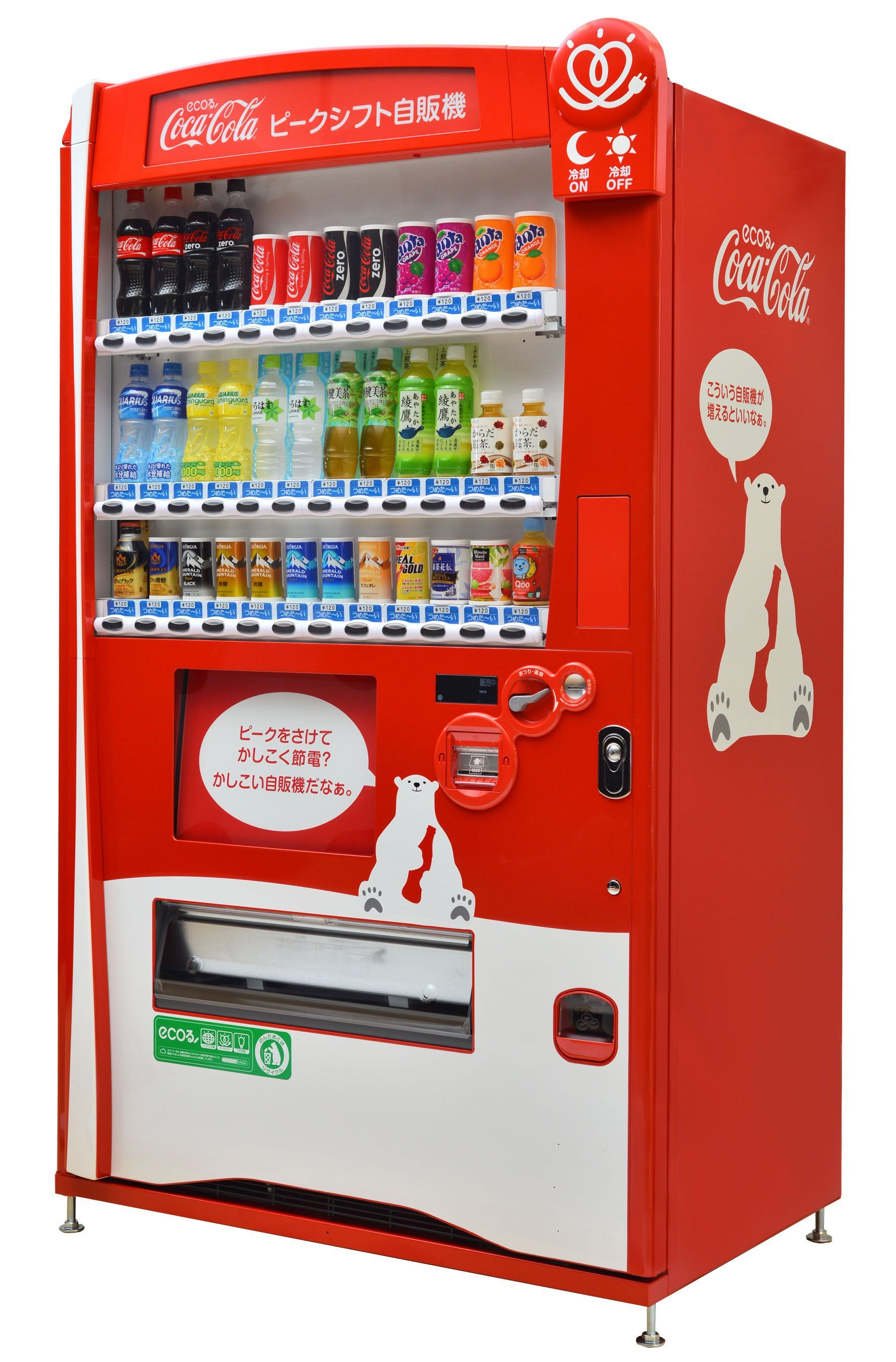coca colas brand image and its new vending machine Coca-cola to debut ai-powered vending machine  to enhance the vending maching experience the brand was an  vending machine app crain's new york is.
