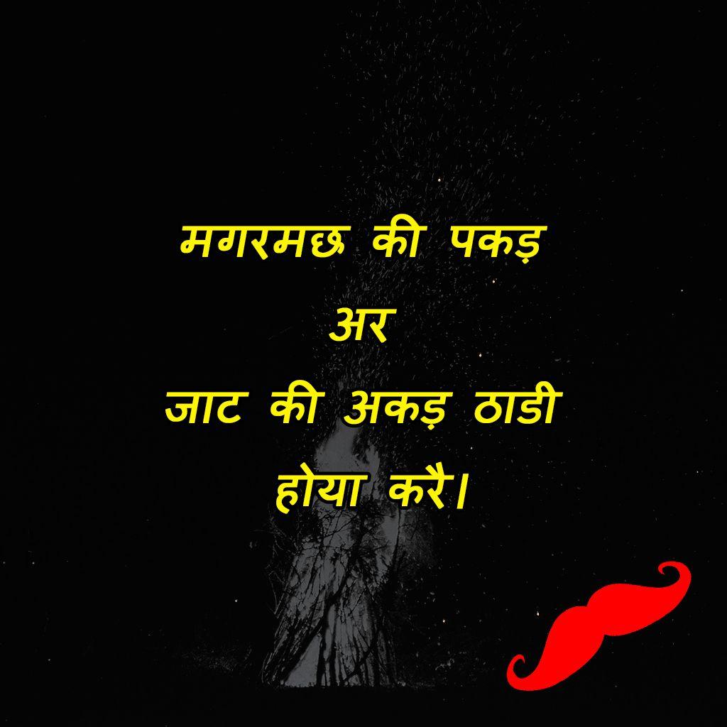 Attitude Status In Hindi For Whatsapp Funny Attitude Quotes Funny Quotes For Whatsapp Funny Girl Quotes