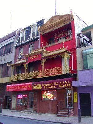 Thai Veitnanese Food In Philadelphia Vietnamese And Thai