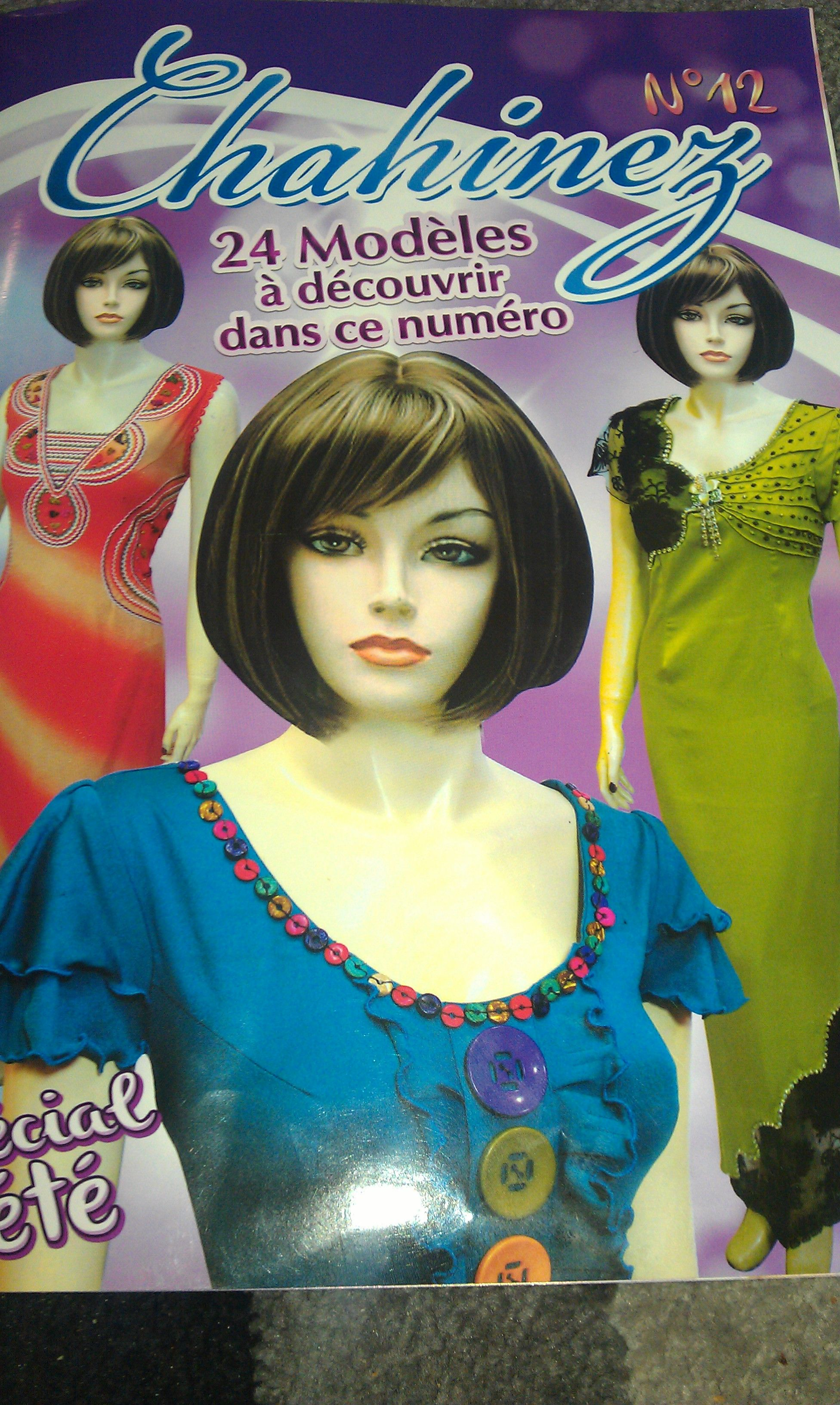 Magazine chahinez robes interieur algerien 2014 for Magazine interieur