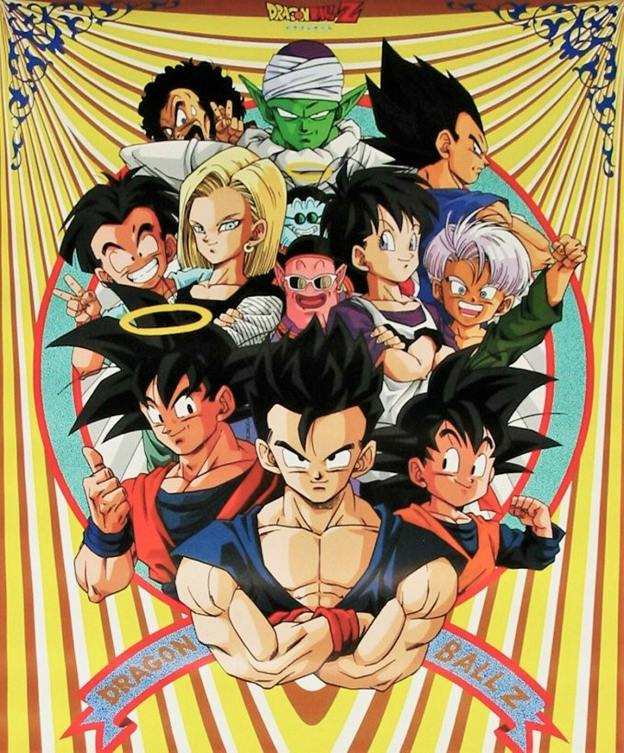 Gohan Goku Goten Trunks Videl Android 18 Krillin Piccolo Vegeta Hercule King Kai And South Kai