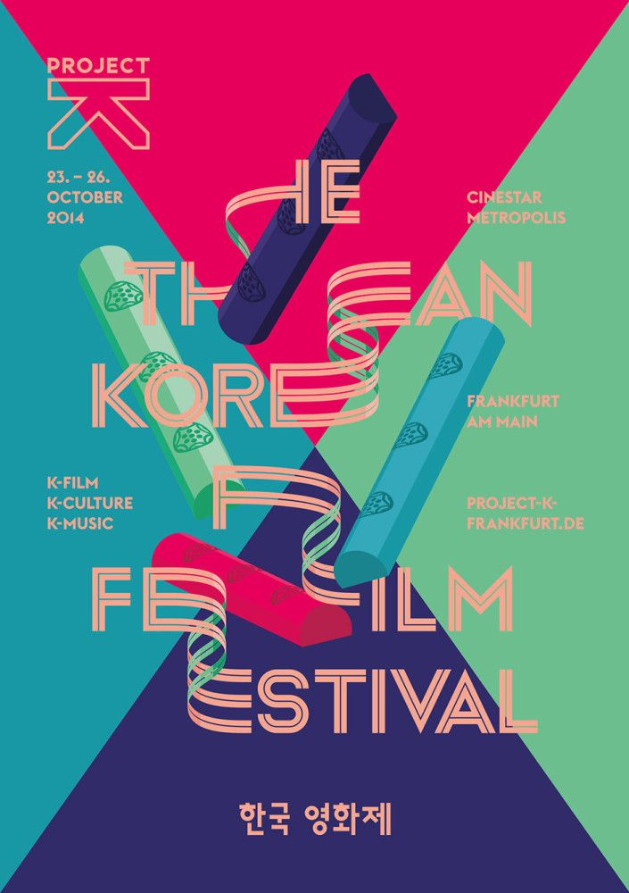 The Korean Film Festival Branding by Il-Ho Korean, Films and - häcker küchen frankfurt
