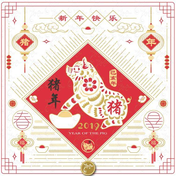 gold red chinese new year 2019 year of the pig spring festival lunar
