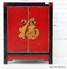 resultado de imagen para muebles chinos imagenes