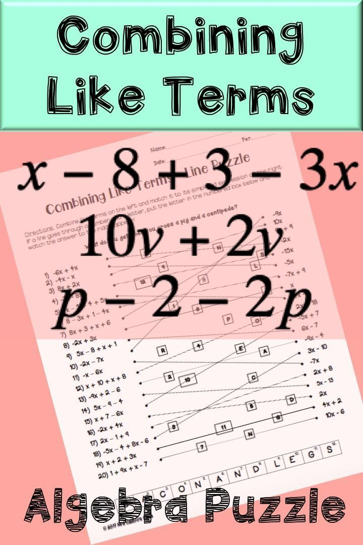 Combining Like Terms: Line Puzzle Activity | Algebra, Math and ...