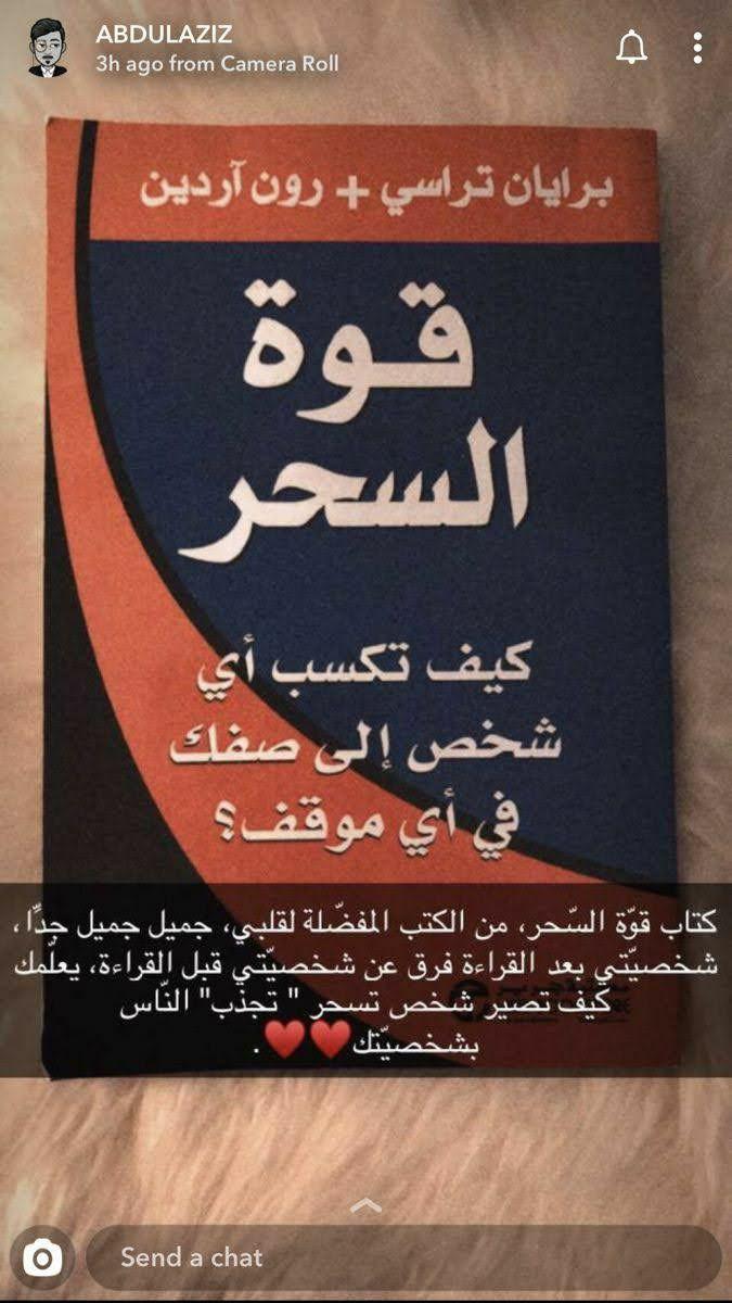 لتحميل الكتاب أكتب في البحث على Google موقع Foulard Book لتحميل الكتب Philosophy Books Book Qoutes Book Quotes