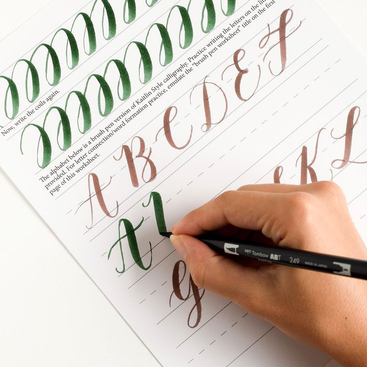 Free Basic Brush Pen Calligraphy Worksheet | Typographie | Pinterest