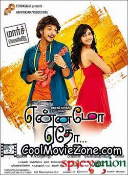 Yennamo Yedho (2014) Tamil Movie | Watch Free Movies Online