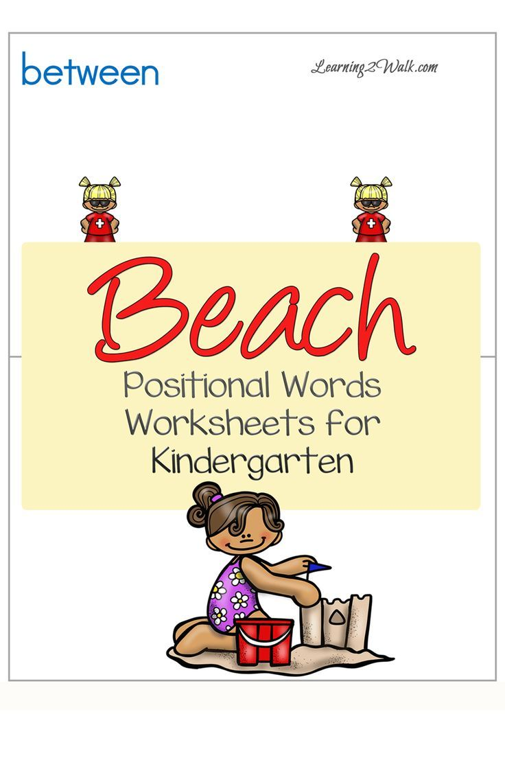 Uncategorized Positional Words Worksheets beach positional words worksheets for kindergarten summer is here so why not use these kindergarten