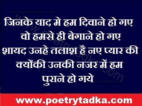 zakhmi dil hindi shayari