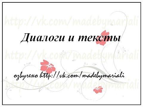 Dialog 13 Buralarda Var Mi Zdes V Etih Mestah Est Youtube Tureckij Yazyk Yazyk