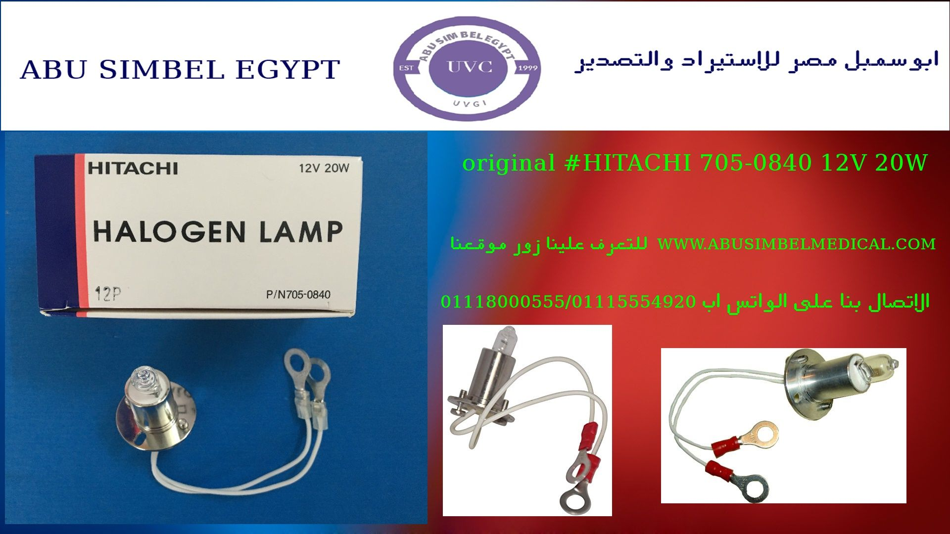 Pin By Mohamed Hamed On Medical Lamps Halogen Lamp Medical Egypt