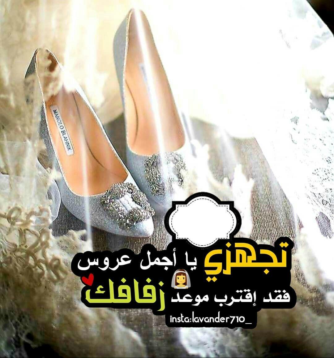 Pin By Sasoo Salohy On تصاميم صور Wedding Logo Design Bridal Shower Cupcakes Wedding Gift Pack