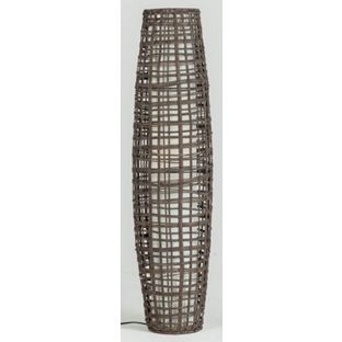 Buy woven floor lamp at argos visit argos to shop buy woven floor lamp at argos visit argos mozeypictures Image collections