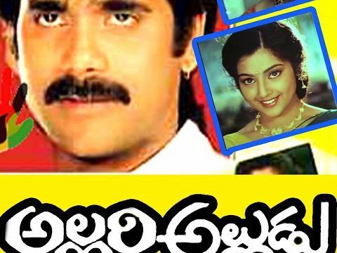 veta chiranjeevi movie free download