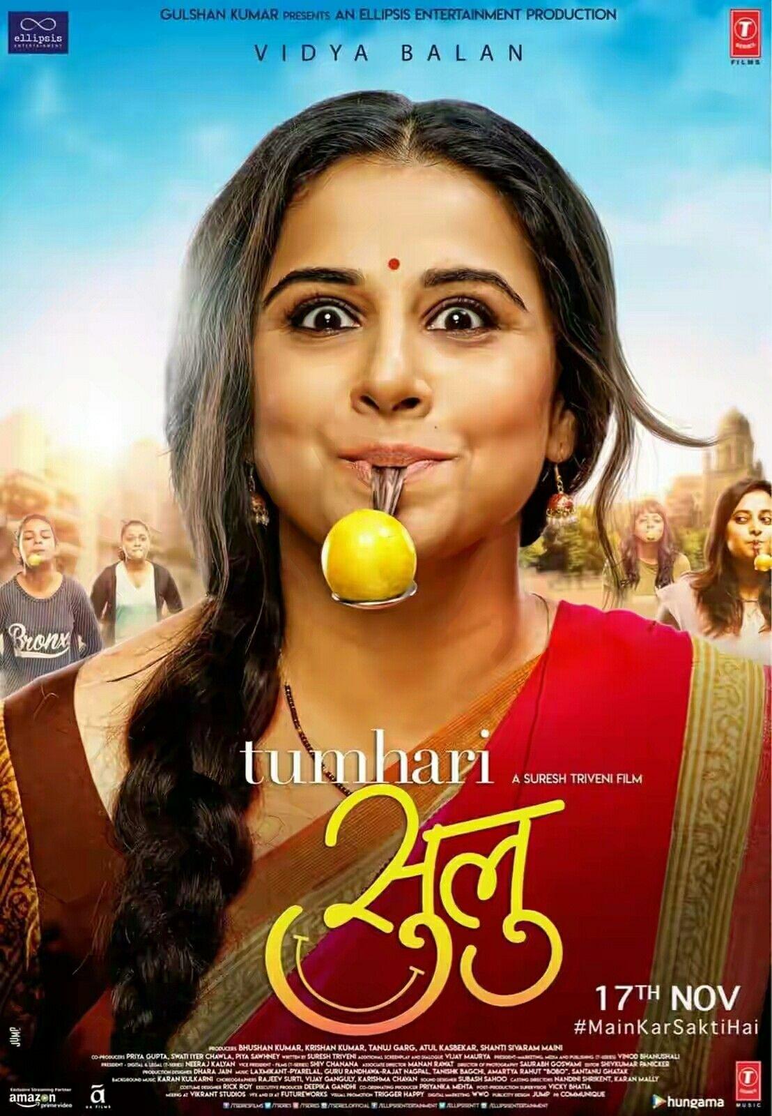 Vidha balan new movie poster out Vidya balan, Bollywood