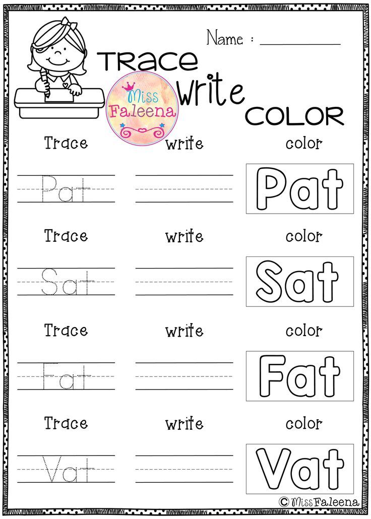 Printable Worksheets writing cvc words worksheets : CVC Word Short A Exercise | Word building, Help teaching and Homework
