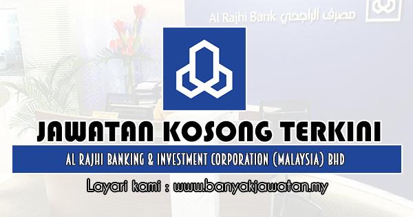 شعار مصرف الراجحي Png