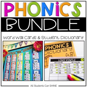 Phonics Word Wall & Student Dictionary BUNDLE | space class
