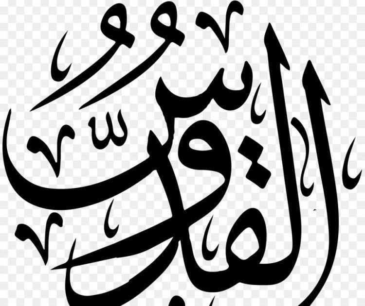 30 Kaligrafi Tulisan Gambar Vespa Bagi Yang Ingin Menyimpannya Tinggaldownload Dengan Cara Klik Kanan Pada Gambar Lalu S Di 2020 Gambar Grafit Tulisan Kaligrafi Arab