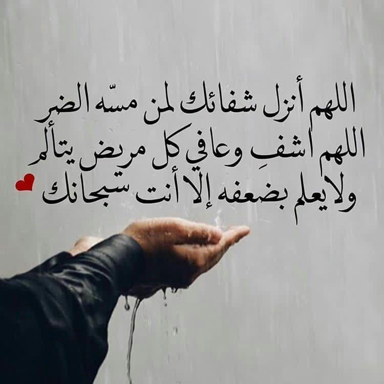 Pin By يماﭑنيے رﭑقيے On مع الله Quran Quotes Islamic