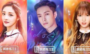 Download Idol Producer China Episode 1 Subtitle Indonesia