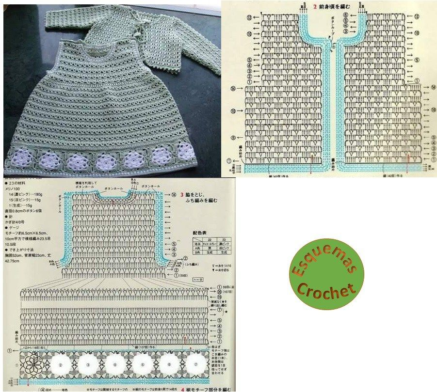 patrones de ganchillo5 | Crochet et tricot | Pinterest | Crochet