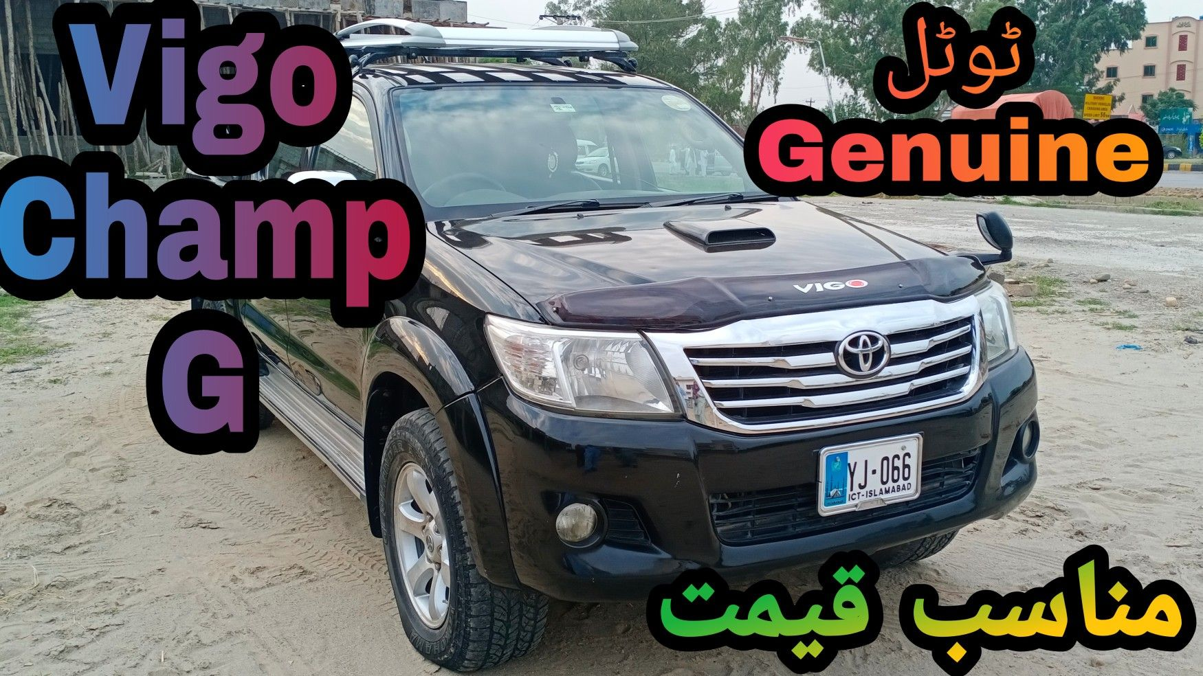 Toyota Hilux Vigo Champ G 4x4 2013 0verview Price For Sale Pakistan In 2020 Toyota Hilux Vigo Toyota