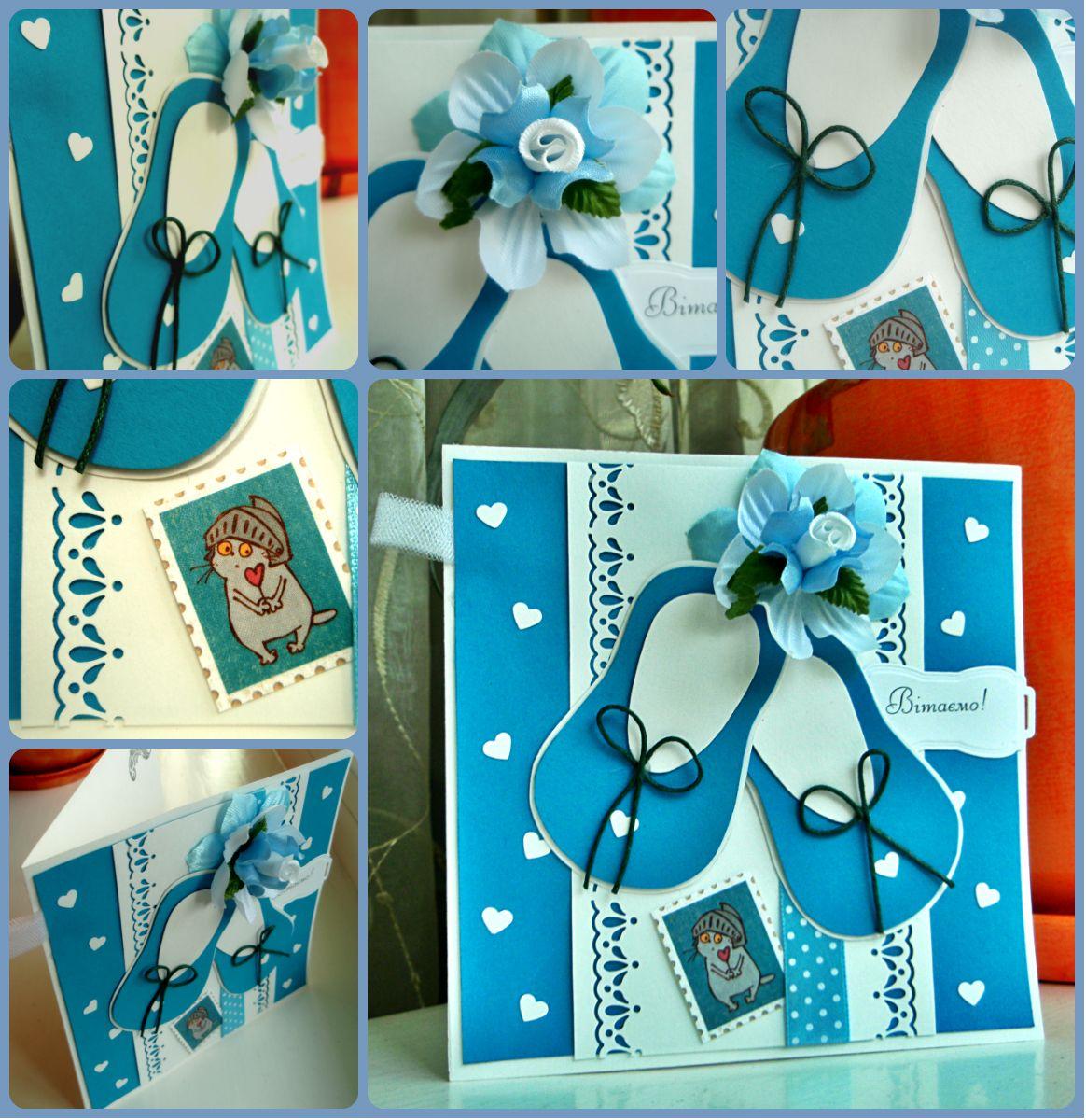 Card for boy Handmade