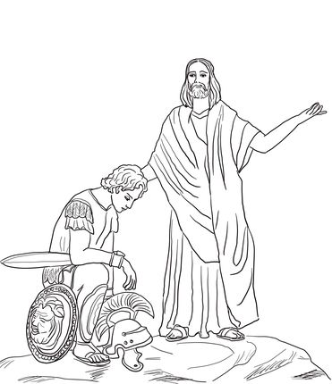 Click To See Printable Version Of Jesus Heals The Centurion S