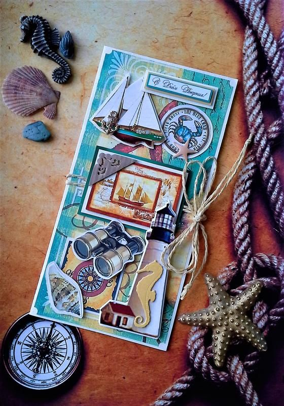 Хенд мейд мужские открытки, рыболов открытки поздравить