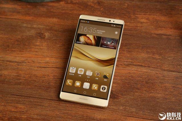 Novedad: Fotografías reales del Huawei Mate 8