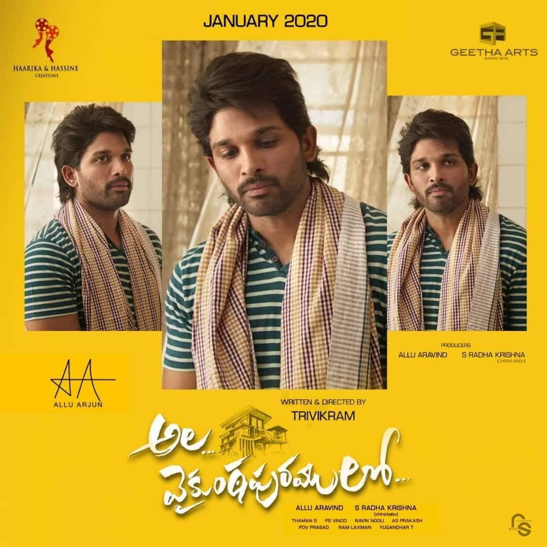Alavaikunthapuramlo Follow Alluarjun Addicted Alluarjun Alluarjunonline Alluarjunfc Allusneha Audio Songs Mp3 Song Download Telugu Movies Download