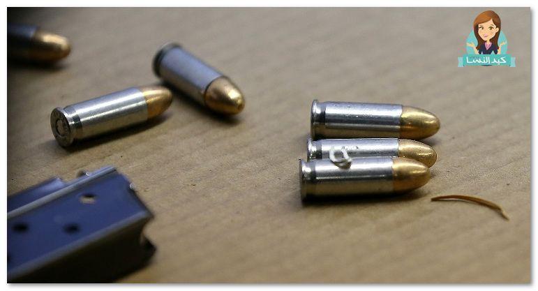 تفسير الرصاصة في المنام للامام الصادق Cufflinks Cuff Accessories