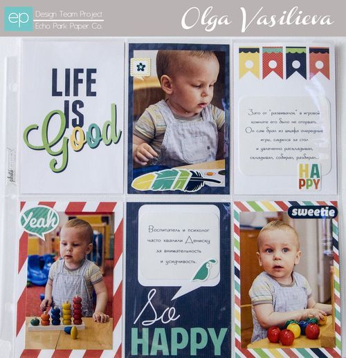 Life is Good using Happy Go Lucky Collection. Photo Freedom Layout. #echoparkpaper