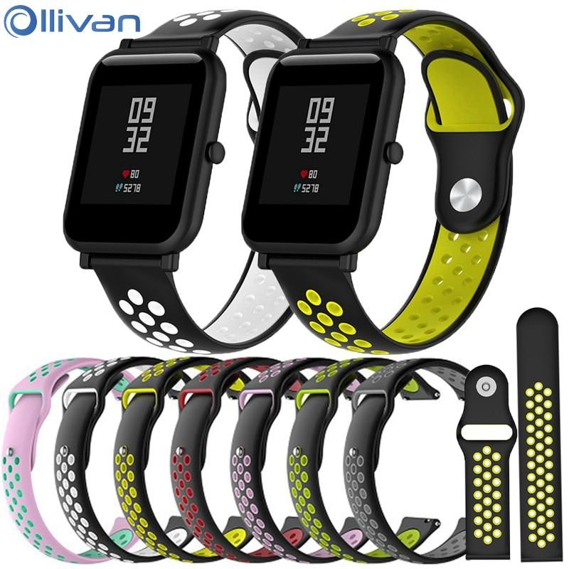 20MM Silicone Watchband Strap for Xiaomi Huami Amazfit Bip