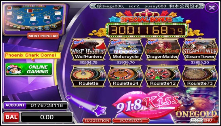 918kiss free credit hack | 918kiss game list | onegold88