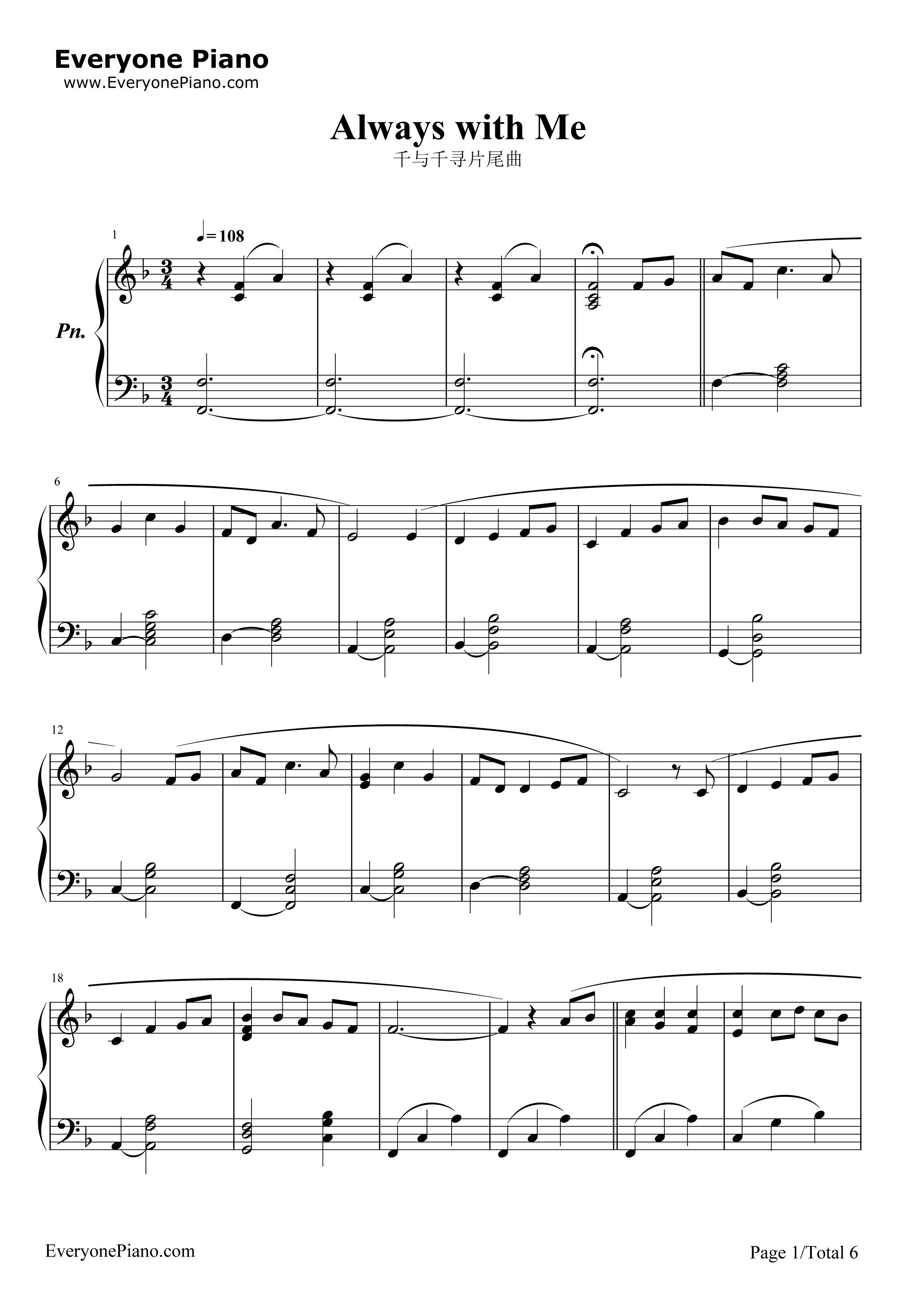 Always With Me Itsumo Nando Demo Spirited Away Ed Stave Preview 1 Me Too Lyrics Spirited Away Piano Sheet
